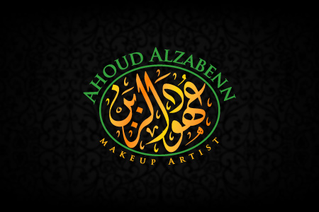 Ahoud Alzaben Logo Design