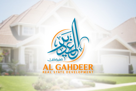 Al Gadeer Logo Design