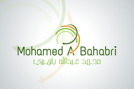 Mohammad Bahabri - Logo Design