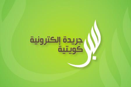 Sbr Logo Design