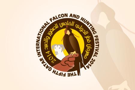 Al Gannas Logo Design