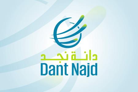Dant Najd Logo Design