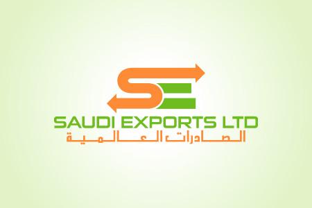 Saudi Exports - Logo Design