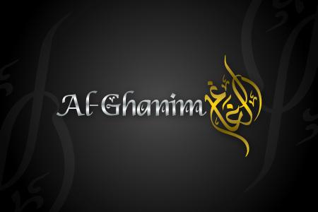 Al Ghanim Logo Design