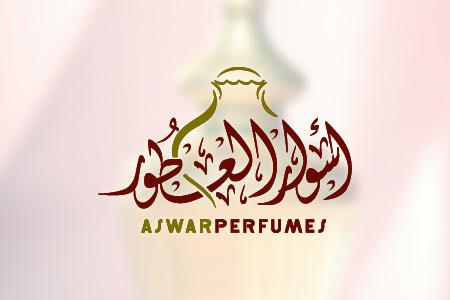 Aswar Perfumes Logo Design
