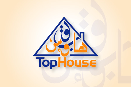 Top House Logo Design