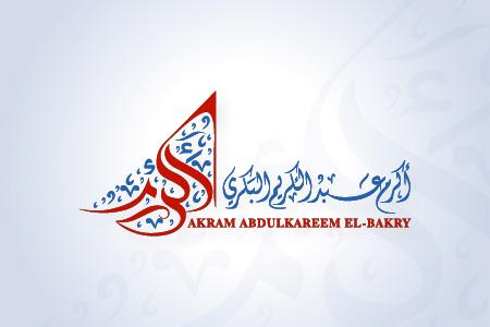 Akram Abdul Kareem Al Bakry Logo Design