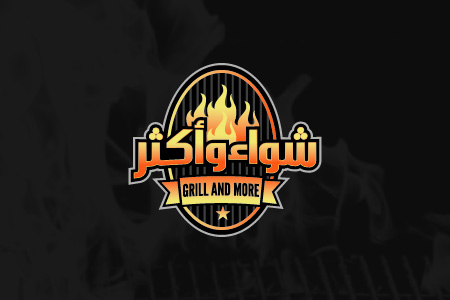 Grill And More Logo Design