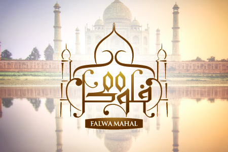 Falwah Mahal Logo Design