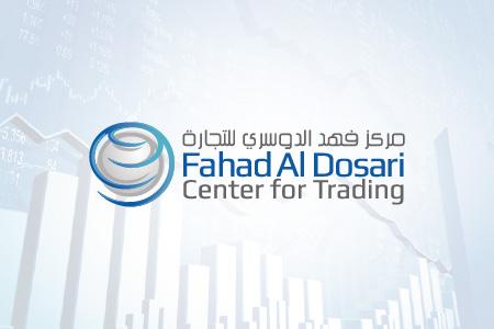 Fahad Al Dosari - Logo Design