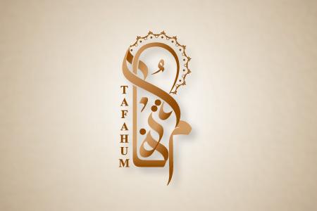 Tafahum Logo Design