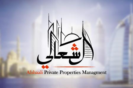 Alshaali Logo Design