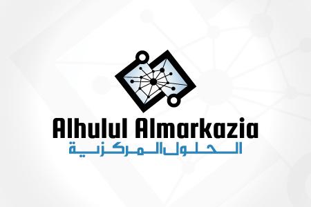 Al Hulul Markazia Logo Design