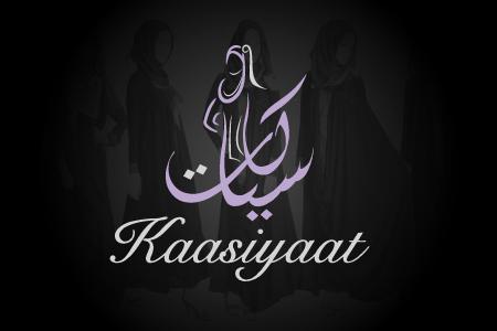 Kaasiyaat Logo Designs
