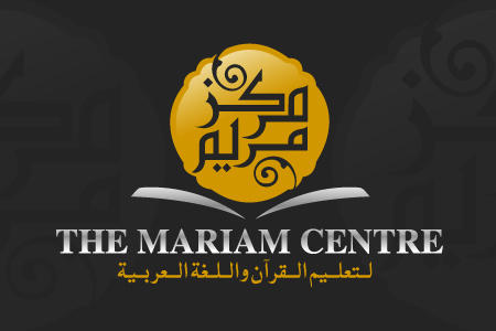 The Mariam Centre