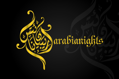 Arabian Nights Logo Design