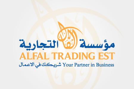 Alfal Logo Design