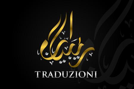 Arabian Traduzioni Logo Design
