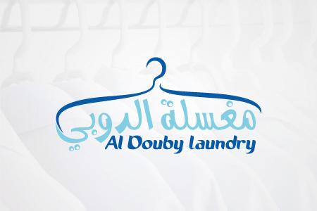 Al Douby Laundry Logo Design