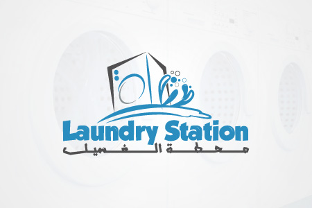 Laundry Station Logo Design