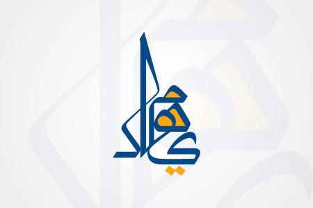 Yahma Logo Design