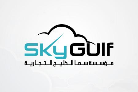 Sky Gulf Logo Design