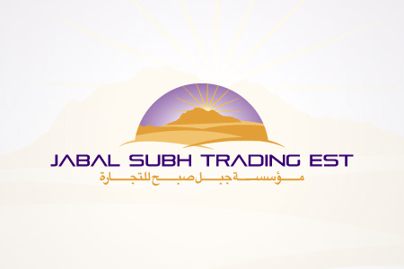 Jabal Al Subh Trading Logo Design