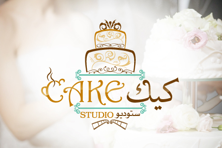 Cake Studio - Logo Design