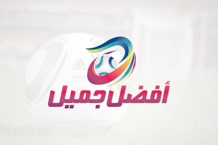 Afdal Jameel - Logo Design