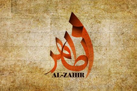 Al Zahir Logo Design