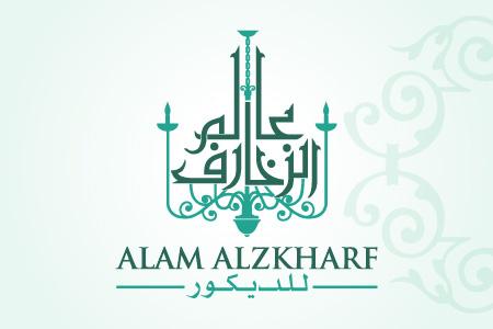 Alam Alzharf - Logo Design