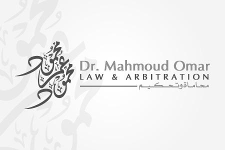 Dr Mahmoud Omar - Logo Design