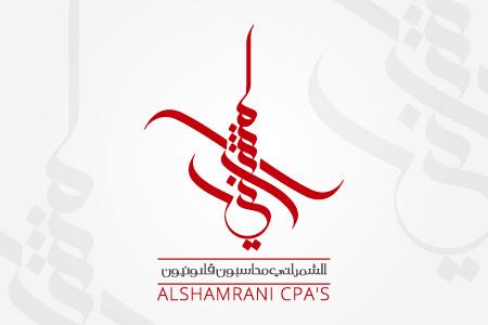 Al Shamrani - Logo Design