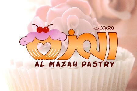 Al Mazah Pastry - Logo Design