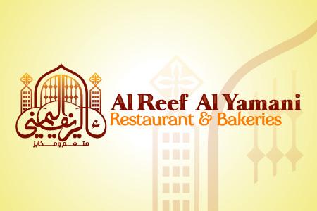Al Reef Al Yamani - Logo Design
