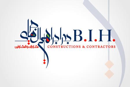 Bader Ibrahim - Logo Design