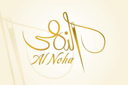 Al Noha - Logo Design