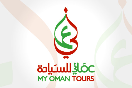 My Oman Tours - Logo Design