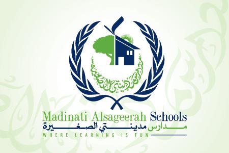 Madinati Alsageerah Schools - Logo Design