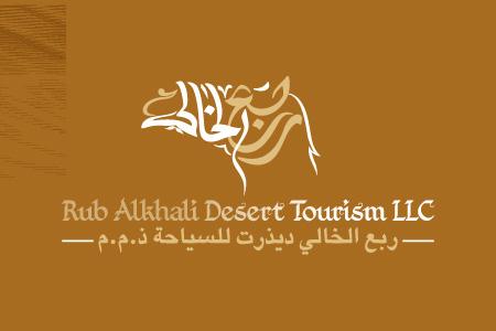 Rub Al Khali - Logo Design