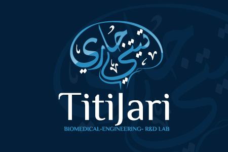 Titijari - Logo Design