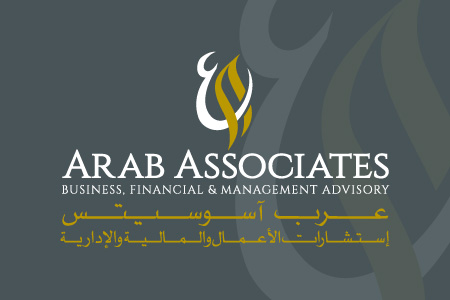 Arab Associates - Logo Design