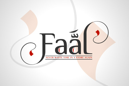 Faal - Logo Design