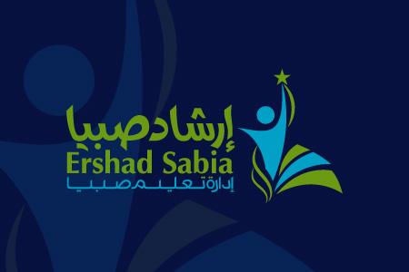 Ershad Sabia - Logo Design