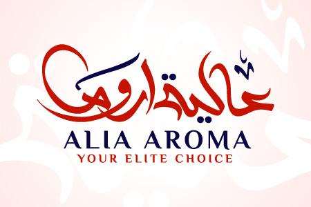 Alia Aroma - Logo Design