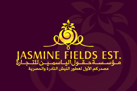 Jasmine Fields - Logo Design
