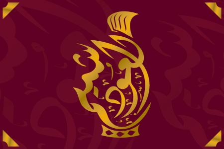 Shamim Al Oud - Logo Design