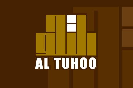 Al Tuhoo - Logo Design