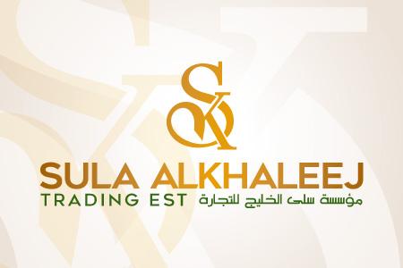 Sula Al Khaleej - Logo Design