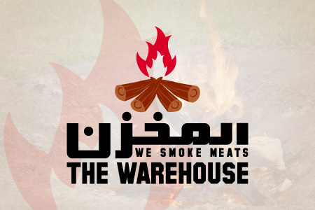 The Ware House - Logo Design
